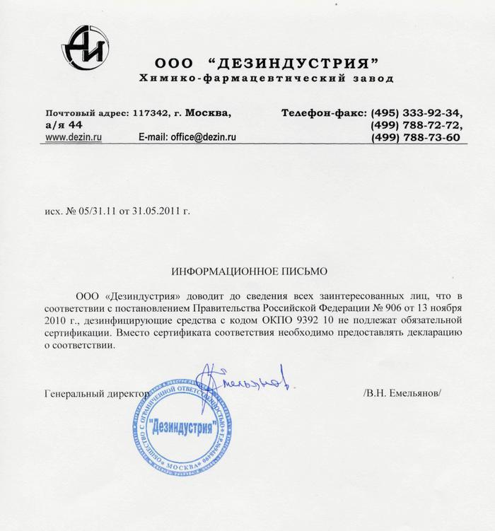Форма 6 Бланк Скачать Бесплатно 2015